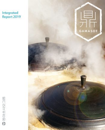 Integrated Report 2019 GAMASOT